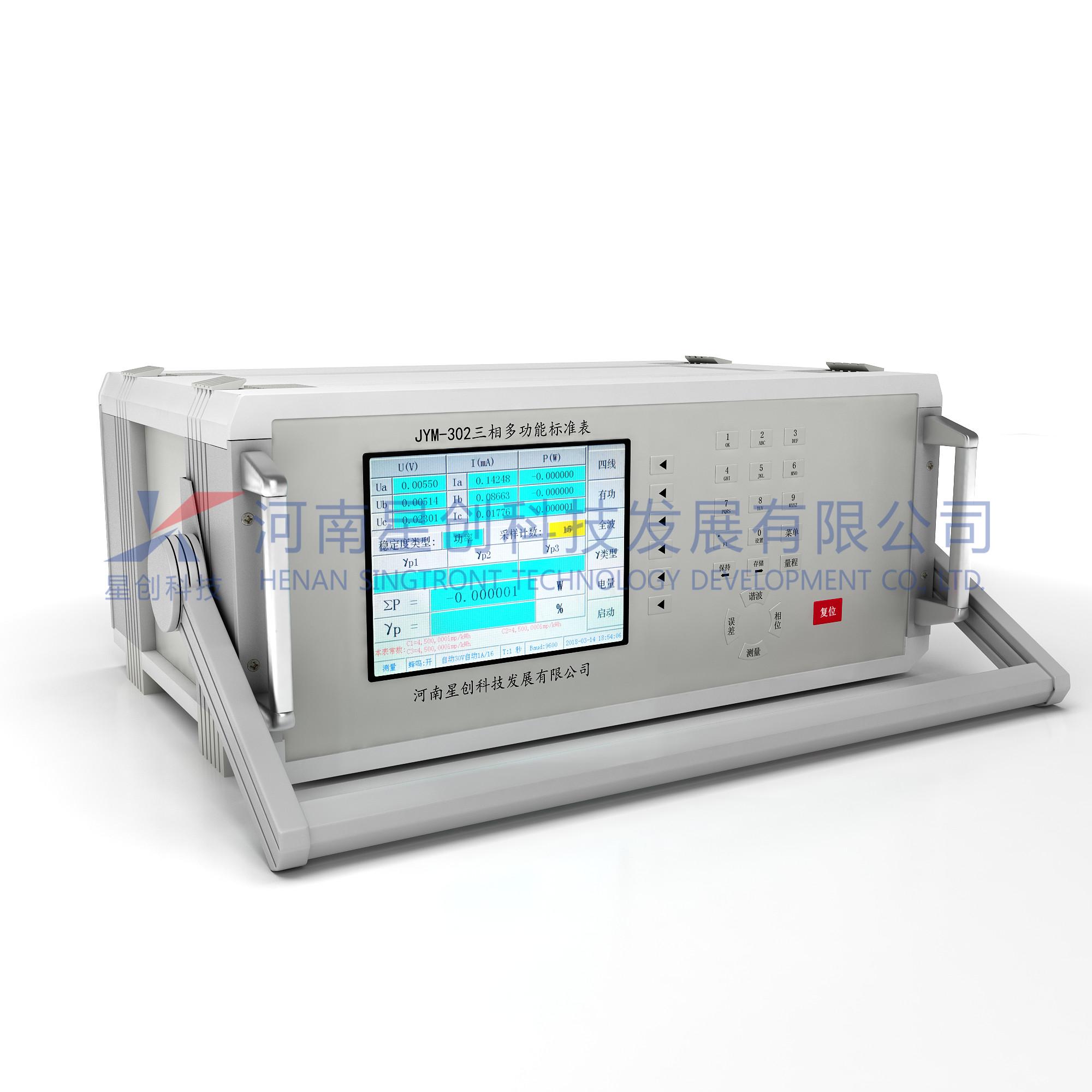 JYM-302三相多功能标准表.jpg